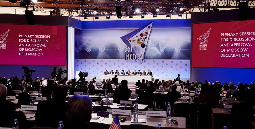 Plenary session for discussion and approval of Moscow Declaration